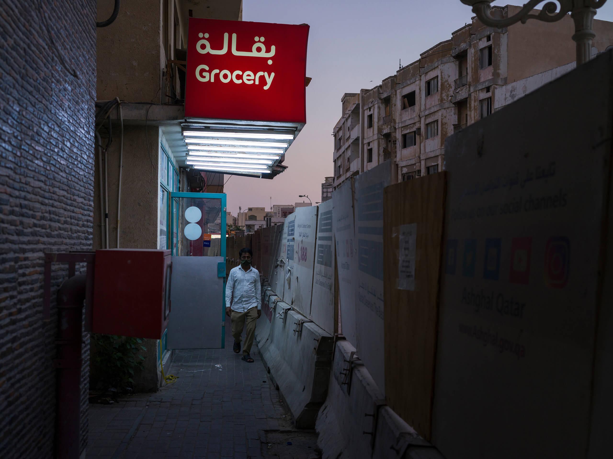Heath Holden | Disappearing Doha